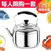 铁壶家用开水壶手提不绣钢鸣音燃气烧水壶不锈钢大号热水壶煲