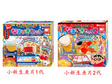 Xiaoling toys Japanese food play DIY crayon small freshman fish meal set delicious sushi mini-food play