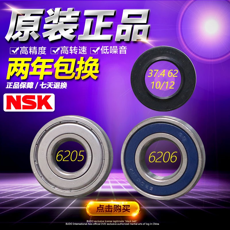 适用西门子滚筒洗衣机WM14S4670W/12S4680W XQG80-12S468轴承水封