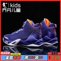 乔丹童鞋男童篮球鞋中大童春夏季儿童青少年网面透气小学生运动鞋