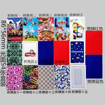 空白卡 空白扑克牌  白纸卡 广告扑克牌 英文单词卡 留言卡 涂鸦