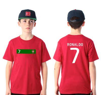 2018世界杯足球葡萄牙c球迷罗7号童装男童短袖t恤儿童中大童t恤