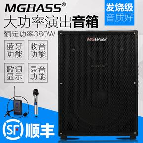 米高賣唱音箱MG1562A 專業樂隊歌手排練演出音響戶外充電音箱380w