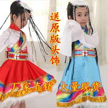 水袖 服幼儿表演服藏服藏族舞蹈服装 儿童少数民族演出 蒙古族女童