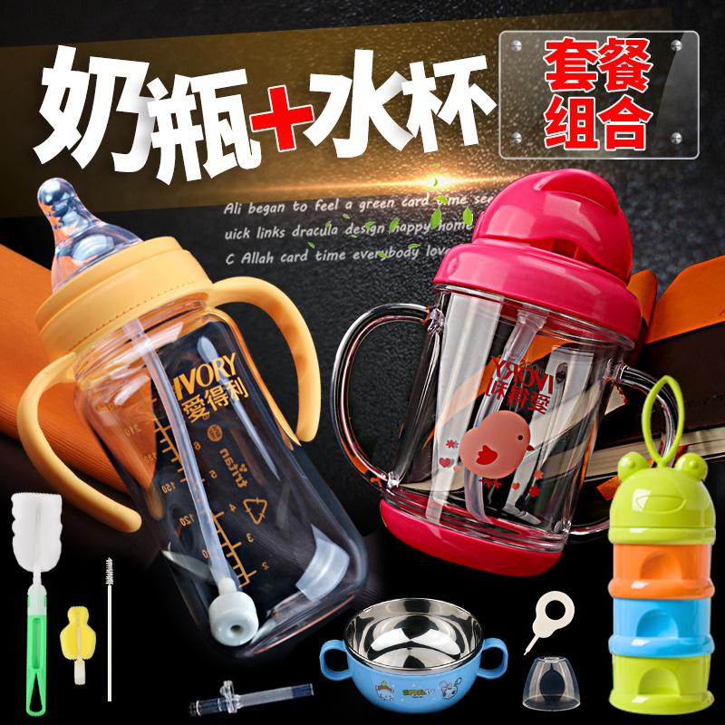 塑料pp奶瓶