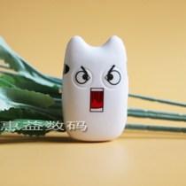 MP3专业高清远距降噪取证正品迷你手环现代笔微型手表录音笔