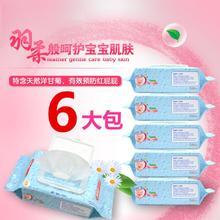 包邮 6包新生儿儿童专用 婴儿湿巾宝宝湿纸巾护肤湿巾纸带盖100