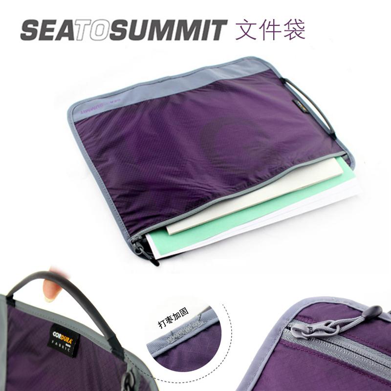 sea to summit防水旅行装备出差文件袋 A4 A5合同袋 带拉链袋子