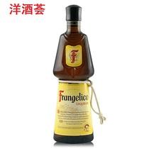 700ml西班牙原瓶进口青苹果利口酒力娇酒配制鸡尾酒调洋酒1送1买