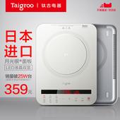 钛古 新款 Taigroo 电磁炉家用特价 爆炒火锅智能节能正品 电池炉