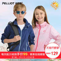Pelliot and children's sun protection clothing sun protection clothing boys and girls light and breathable UV skin clothing upf40+