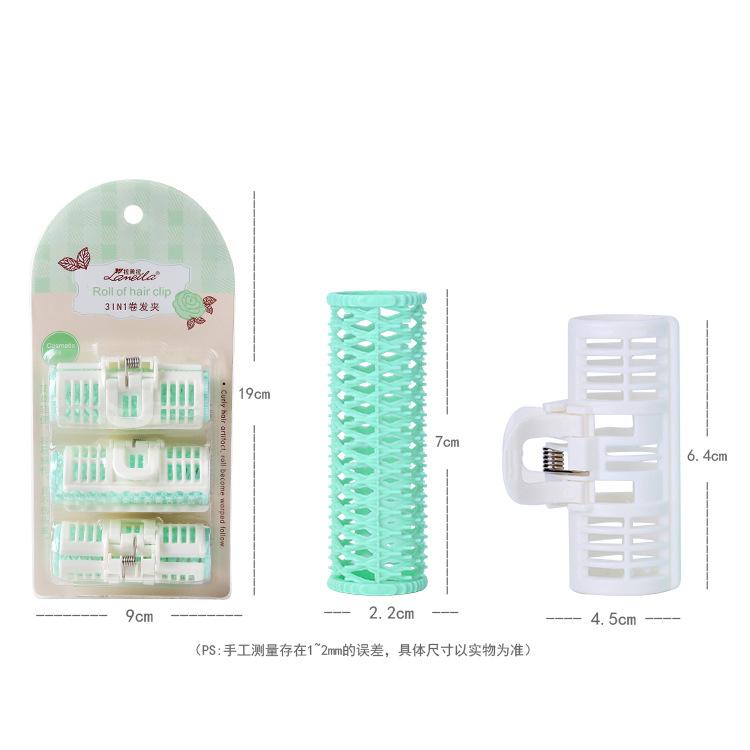 空气刘海卷发器不伤发塑料卷发筒短发大卷内扣夹家用3个装C017