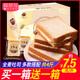 欧贝拉全麦面包夹心吐司切片营养早餐小面包粗粮宿舍小零食品整箱