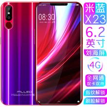 米蓝X23全网通智能手机全面刘海屏学生价超薄指纹安卓电信R17 正品