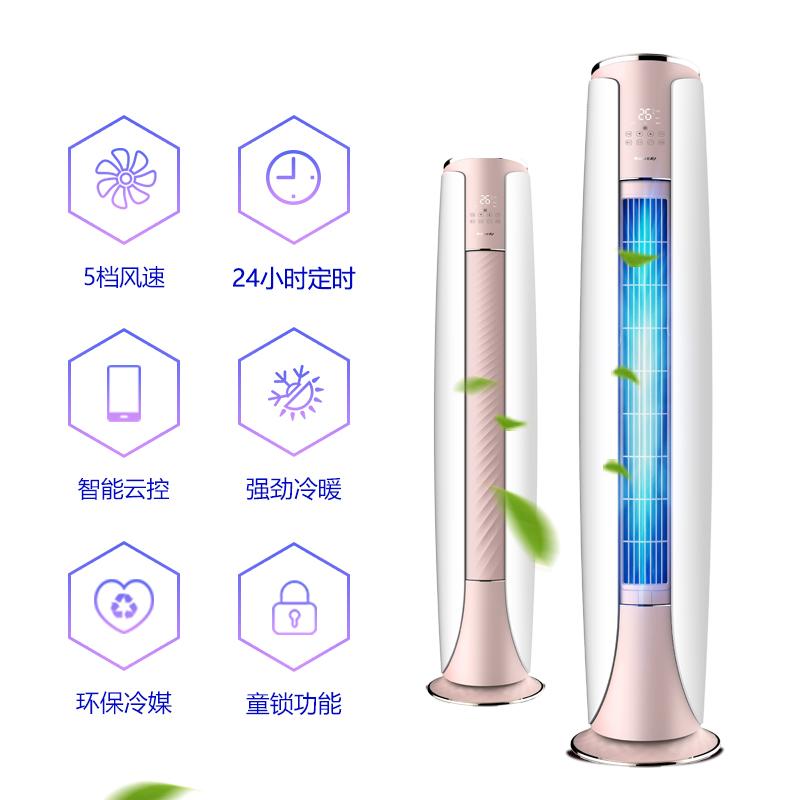 Gree/格力 KFR-50LW/NhMaD2W 大2p匹智能二级冷暖定频空调 清享风