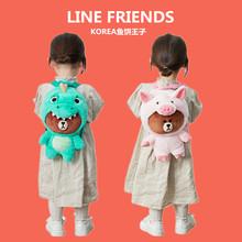 韩国正品LINE FRIENDS正版布朗熊恐龙小猪背包儿童书包公仔玩偶