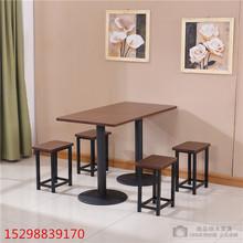 快餐桌椅 经济型组合小吃店饭店奶茶店中餐厅简约现代长方形4人位