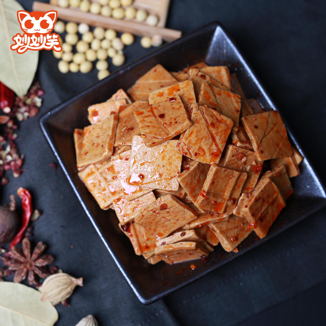 妙妙笑麻辣零食豆干小包装零食散装多口味豆干豆腐干1000g包邮