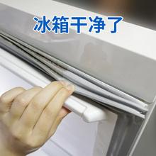 冰箱门封条清洗剂 放心家冰箱除霉啫喱 清洗冰箱神器去霉除臭去污图片