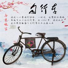 老自行车怀旧收藏70年代民俗老物件德国进口老式旧二八自行车古董