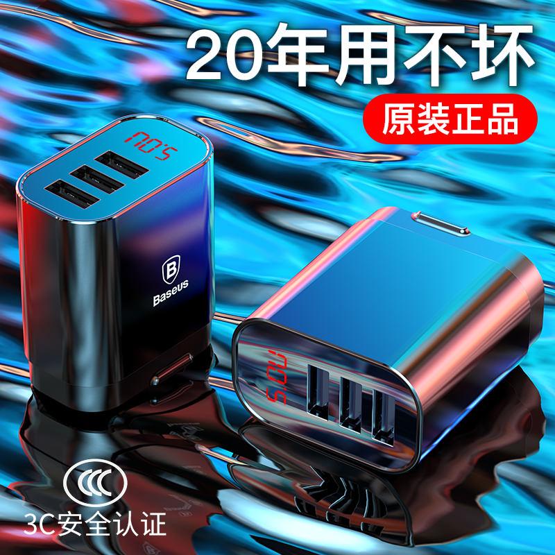 小米8充电插头3.4aipad快充通用多口