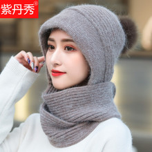 Hat Female Autumn and Winter Conjoined Wool Rabbit Hair Cap Warm and Thicker Knitted Headgear Riding Ear Guard Neck