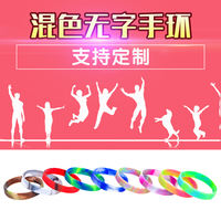 Expand the game to build a silicone team bracelet custom plastic rubber sports activities group wrist band identification tape