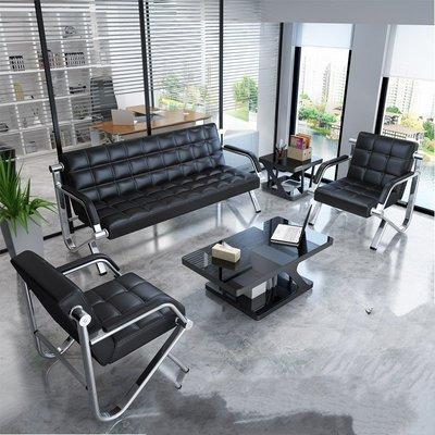 简约现代会客沙发办公室休闲区接待室对坐沙发卡座组合家用沙发椅牌子口碑评测
