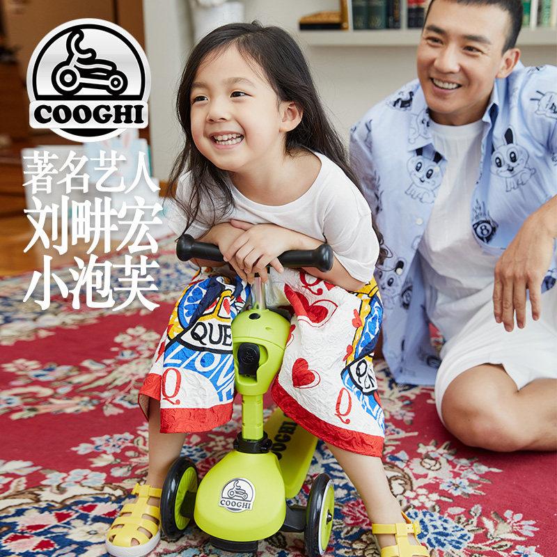 英国COOGHI酷骑酷奇滑车多功能儿童滑板车