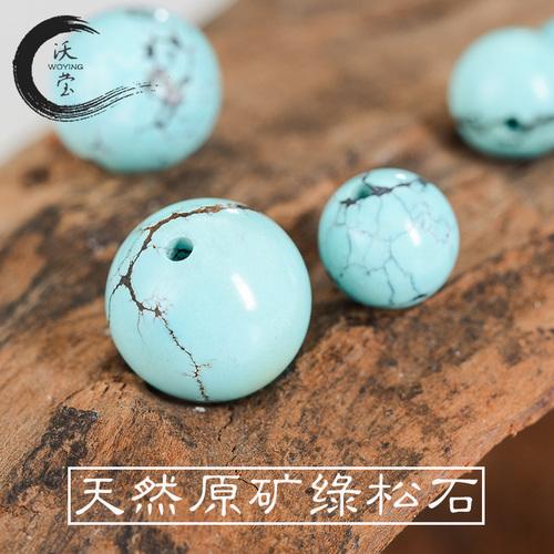 天然原矿高瓷高蓝绿松石圆珠散珠子金刚星月菩提配饰手串手链隔珠