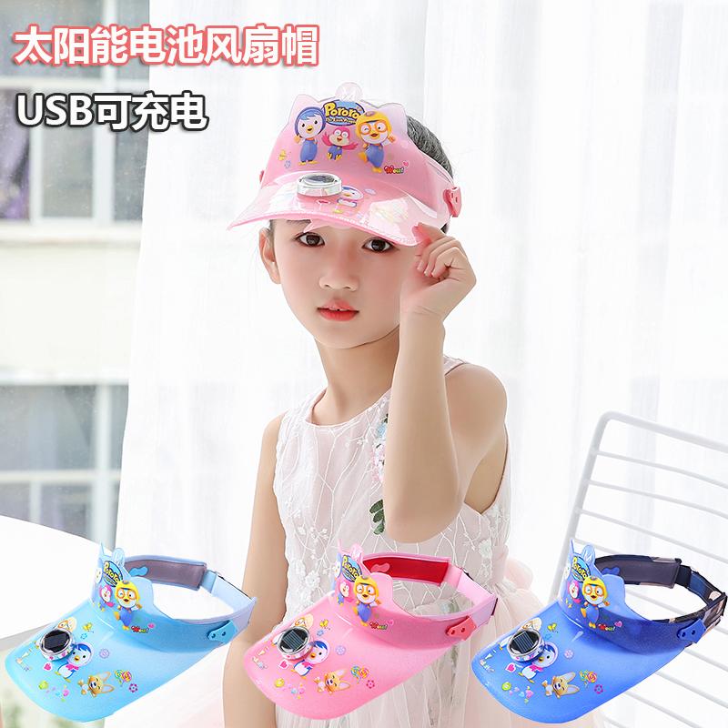 儿童风扇帽