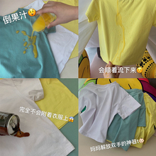 JOOC Anchi Boys T-shirt Summer 2019 Infant and Child Wear Waterproof and Dirty-proof Baby Korean-style Short Sleeves