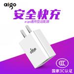 aigo充电头5V-2A适配器快充电宝USB插头1A安卓苹果通用充电器头