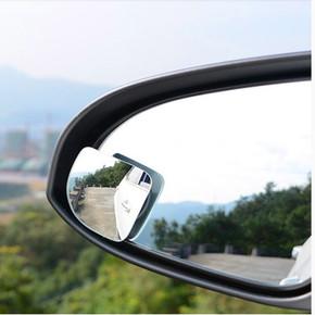 玻璃高清无边汽车后视镜倒车小圆镜360度可调广角辅助盲区反光镜