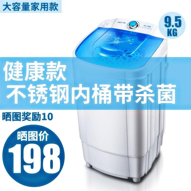 智能全自动滚筒洗脱一体杀菌静音便携式家用宿舍洗衣机二人世界