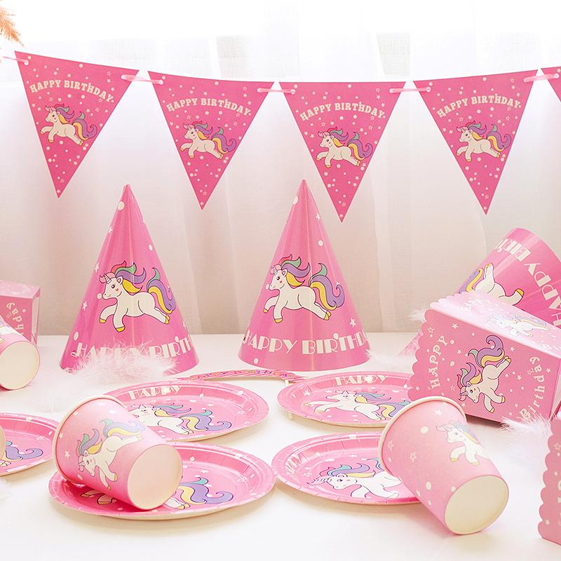 小马主题网红独角兽一次性餐具餐盘宝宝生日派对布置甜品桌台装饰