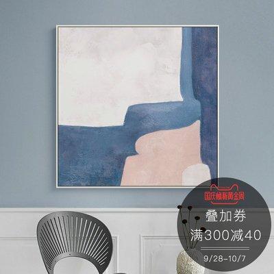 三小姐 北欧抽象装饰画客厅背景墙壁画现代简约卧室床头挂画墙画