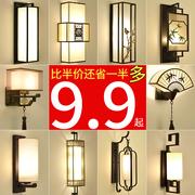 新中式卧室床头壁灯客厅过道走廊创意个性壁灯现代简约背景墙壁灯