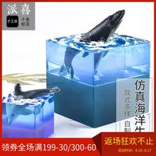 派喜水晶滴胶模具手工DIY仿真陆地物摆台正方形鲸鱼海豚资料套装