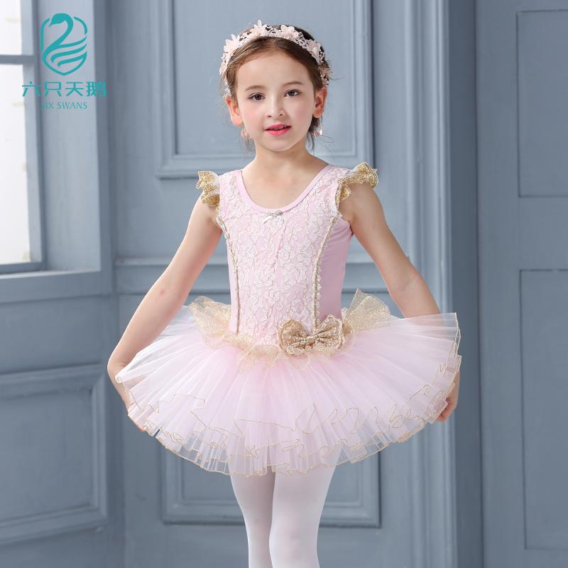Костюмы детские / Одежда для танцев Артикул 545888542797
