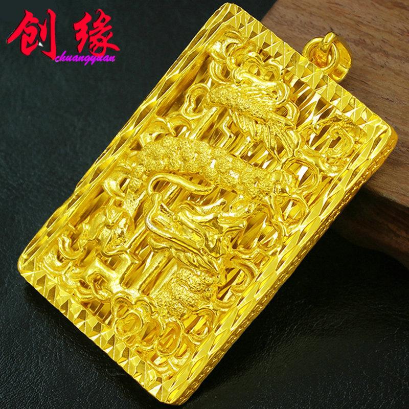 镀黄金吊坠