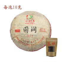 包邮克250茶叶普洱圆润柑普正宗新会陈皮广东特产大青二红