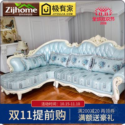 欧式真皮沙发组合皮布客厅转角轻奢小户型整装实木简欧奢华可拆洗