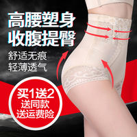 No trace high waist postpartum abdomen underwear corset corset hip body shaping pants corset belly abdomen thin section female