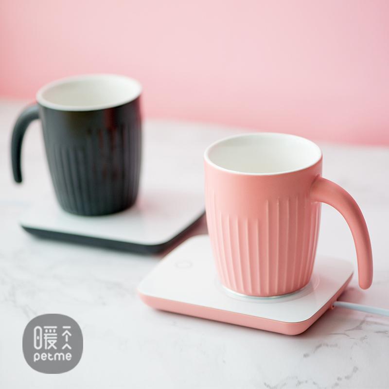 暖一个人\养生暖暖杯 保温热牛奶神器55度恒温智能杯子加热底座垫