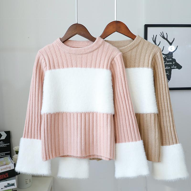 粉色打底针织毛衣