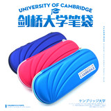 Cambridge University stationery box men and women high school students middle school students pencil case female large capacity multi-functional primary school pencil bag