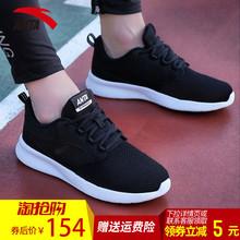安踏运动鞋男鞋子2019新款夏季官网品牌网面透气休闲鞋旅游跑步鞋