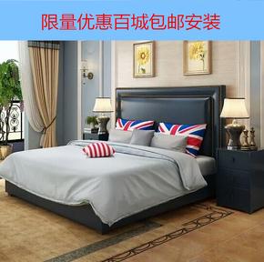 布艺床美式新古典1.8米1.5米简约时尚后小户型高靠背软体床双人床