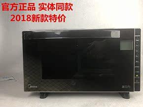 Midea/美的 X3-236C 变频微波炉智能湿度感应光波烧烤 -1℃解冻
